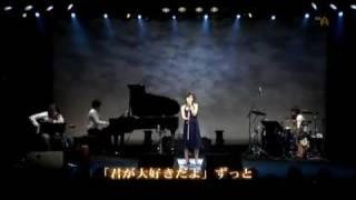 フジテレビ系「あいのり」主題歌 2007.3.21 ALWAYS' MUSIC LIVE.