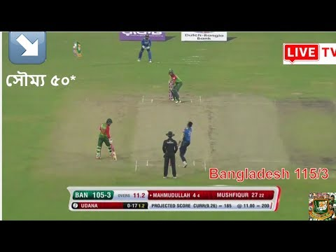 ব্যাটিং ঝড়ের পর ৩ উইকেট হারালো বাংলাদেশ.দেখুন bangladesh vs srilanka 1st t20 live