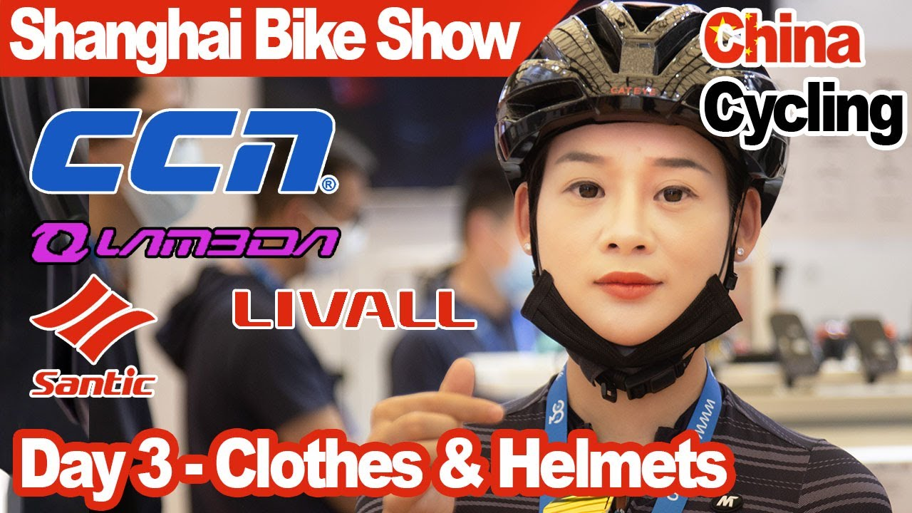 Download Cycling Clothes, Helmets & Bike Bags at the Shanghai Bike Show 2021