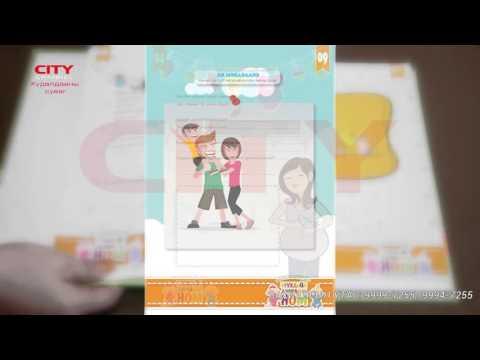 Citychannel TV - Хүүхдийн дурсамж ном - Made in Mongolia