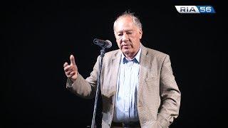Александр Прошкин в Оренбурге. Кастинг актеров
