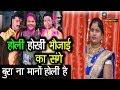 पवन निरहुआ ने खाई कसम, इस बार चंदा भाभी के साथ खेलेंगे होली | Pawan Nirhua Holi With Khesari's Wife