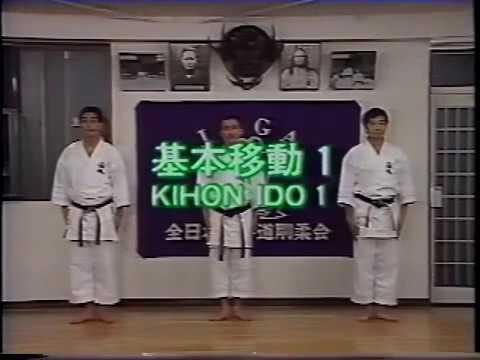 Kihon ido 1 JKF Gojukai (Gojukai IKGA)