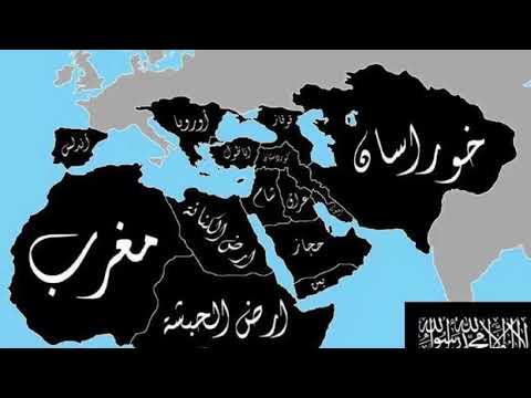 Oficialny hymn ISIS