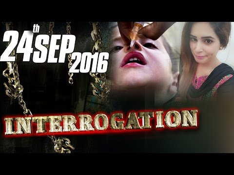 Polio Se Jang | Interrogation | 24 Sept 2016