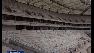 Стадион «Ростов-Арена» окрасят в цвета флага Ростовской области