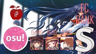 Hitomi no Naka no Meikyuu (TV Size) - Aiko Kayo [Insane]+HDNCPF 100% SS 223PP #18 l Played by iPhong