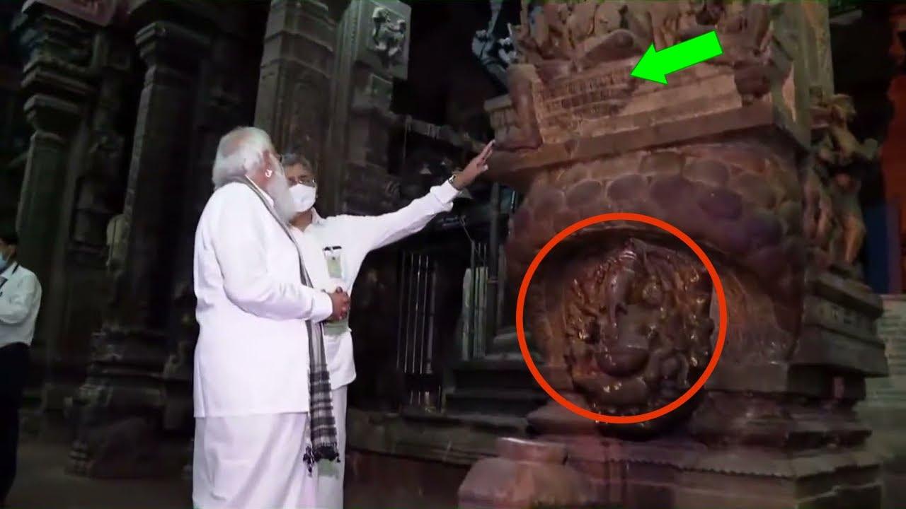 ಕಡ್ಡಾಯವಾಗಿ ಹಿಂದುಗಳಿಗೆ ಮಾತ್ರ ಇಲ್ಲಿ ಪ್ರವೇಶ   Only Hindus are Allowed   Hindu Temples   Kannada News