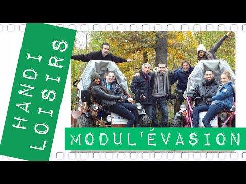 Balade en Modul'évasion #5 au Bois de Vincennes (Stand up ! / Gangnam Style)