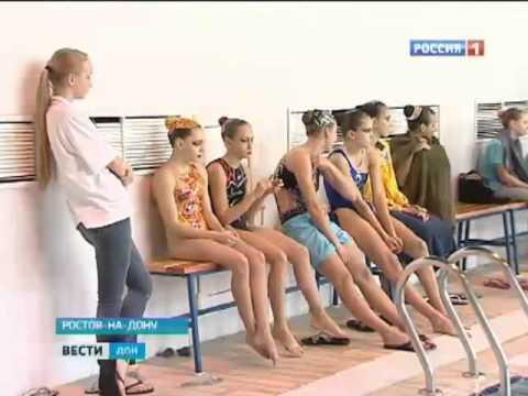 Соревнования по синхронному плаванию в Ростове