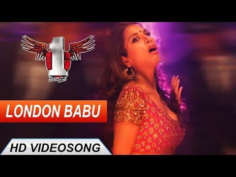 1 Nenokkadine Telugu Movie || London Babu Video Song || Mahesh Babu, Kriti Sanon, DSP