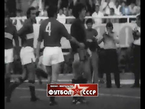 1973 Арарат (Ереван) - Спартак (Москва) 3-1 Чемпионат СССР по футболу