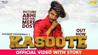 Kasoote RE FIX FULL VIDEO SONG |Gulzaar Chhaniwala |Latest Haryanvi Songs Haryanavi 2019 | SONOTEK