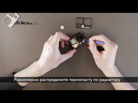 RUS Tutorial: Как заменить панель на GoPro Hero 4 Black и разобрать OMNI Rig
