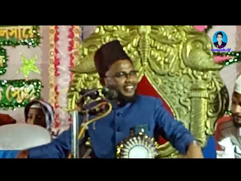 Maulana Tanveer Alam Chaturvedi New Bayan 05/02/2020 Medinipur West Bengal