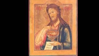Православные песни скачать
