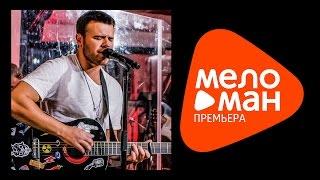 """Премьера 2015  Emin - На краю (live) (Москва, """"Крокус Сити Холл», 11.12.2014г.)  Москва)"""