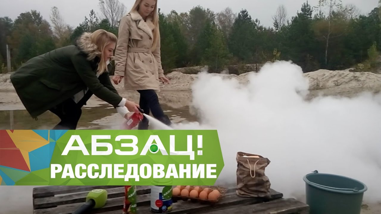 Водоотталкивающий спрей для обуви (АкваБронь) - YouTube
