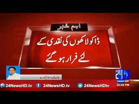 Islamabad, post office robbery in Rawat