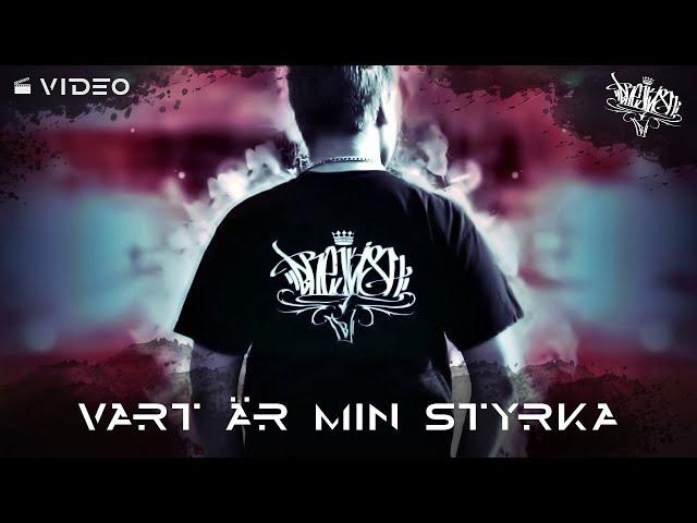Brejkish - Vart är min styrka (Musikvideo 2018)