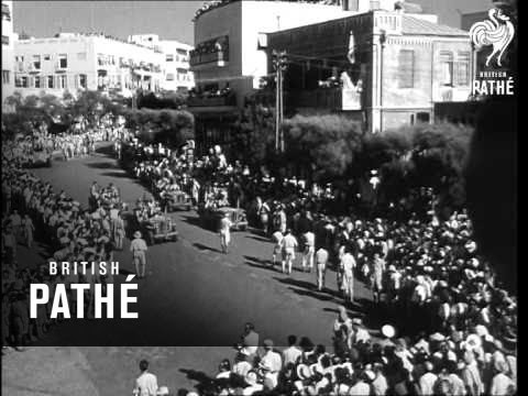 Military Demonstration In Israel (1948)