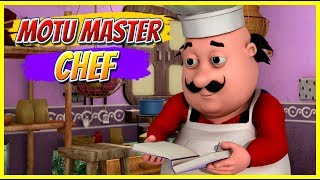 Motu Patlu | Motu Patlu in Hindi | 2019 | Motu Master Chef