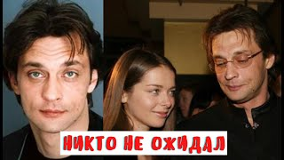 Домогаров появился на публике с новой женой известной
