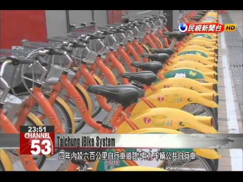Taichung mayor promotes the city's bicycle sharing system