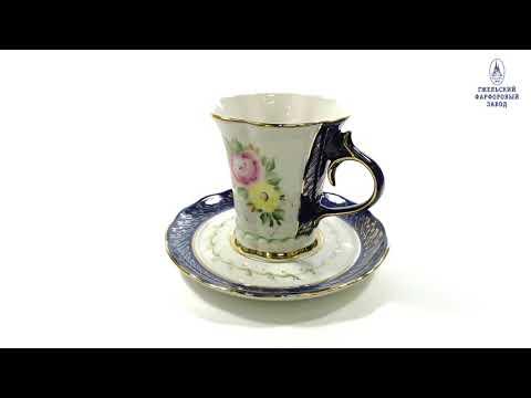 Чайная пара Катерина-video