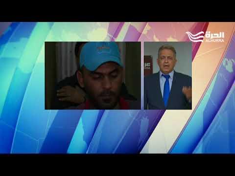 من بغداد مدير مكتب الحرة فلاح الذهبي حول تأجيل إعلان النتائج النهائية للانتخابات العراقية  - 18:21-2018 / 5 / 15