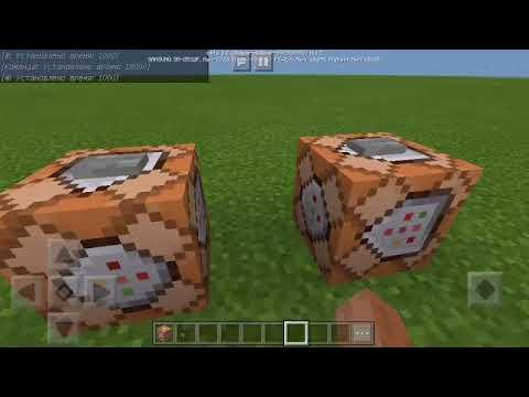 Видео майнкрафт как получить командный блок