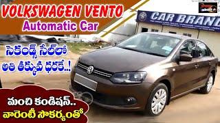 Volkswagen Vento Automatic 201…