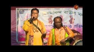 বাউল উৎসব : ২০১৫। জয় গুরু নিগমানন্দ বাউল মন সেবাশ্রম  : সৃজন টিভি