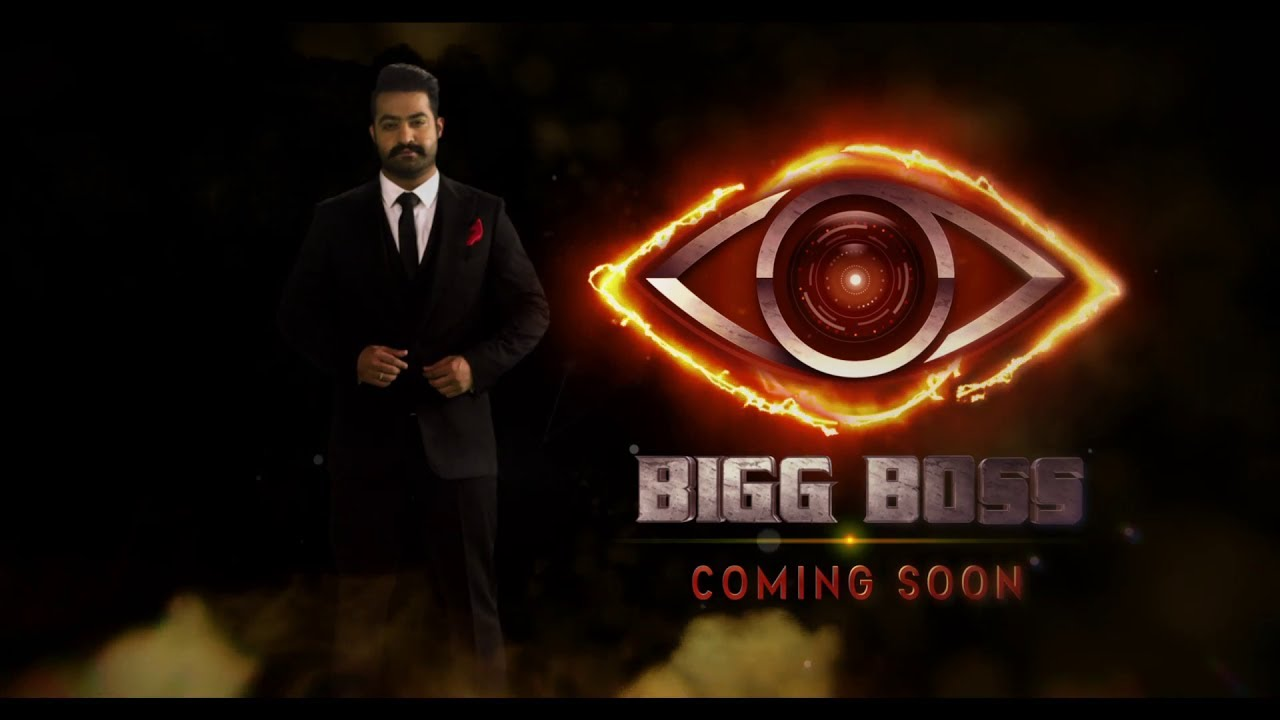 Image result for Bigg Boss Telugu Teaser.Coming Soon on Star Maa #BiggBossTelugu