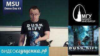 видео Точки / Блоги | 4kiev.com - городская социальная сеть