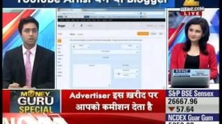 Money Guru : Experts advice for career as bloggers