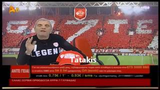 Video Tsoukalas-Enas Enas download MP3, 3GP, MP4, WEBM, AVI, FLV November 2017