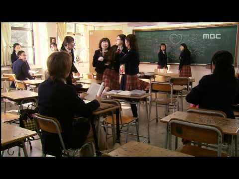 궁 - Princess Hours, 11회, EP11, #08