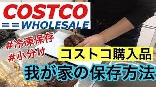 先日コストコで購入してきた ・パンオショコラ ・マフィン ・豚バラ ・...