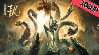 【奇幻冒险】《异星战甲之青龙 The Yan Dragon》——山海经九头巨兽兵临城下,青龙觉醒守护正义|Full Movie|崔尔康/张瑞瑶/侯苏夏/陈奇