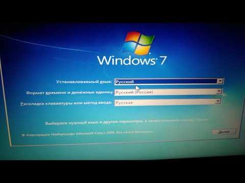 Не устанавливается Windows 7 с флешки на ноутбук Asus. Решение проблемы!