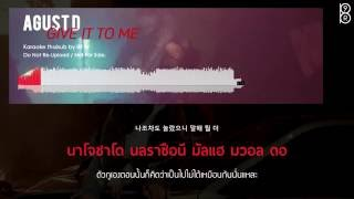 Karaoke Thaisub Give It To Me Agust D SUGA Of BTS 89brฉ บฉ บ