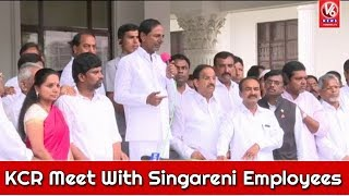 CM KCR Speech | KCR Holds Meet With Singareni Employees In Pragathi Bhavan | V6 News