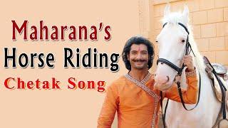 Chetak ringtone//Chetak song//Maharana Pratap ji status //Rajput//WhatsApp status//  @Mr King 09