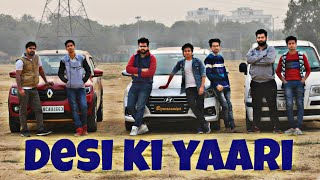DESI Ki YAARI    SACHIN SHARMA    LATEST BRAND NEW DESI VIDEO 2018   