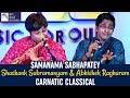 Samanama Sabhapatey | Shashank Subramanyam & Abhishek Raghuram | Raag Purvi Kayani