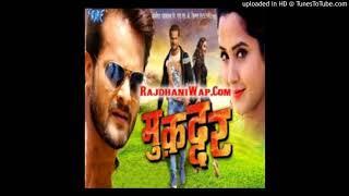 Horha Ke Chana- (RajdhaniWap.Com)