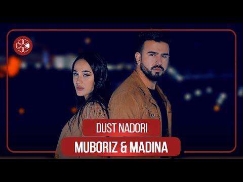 Мубориз Усмонов ва Мадина Акназарова - Дуст надори / Muboriz ft. Madina - Dust Nadori (2020)