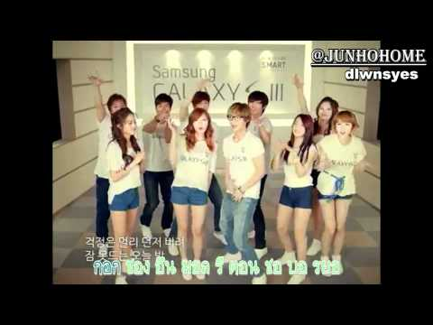 [Karaoke-TH] Samsung Galaxy Slll - Win The Day