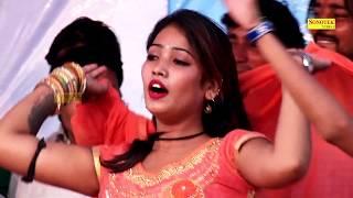 New Video Song   Teri Nachai Nachu Su   Raj Mawar   Live Stage Dance   Haryanvi Song 2017
